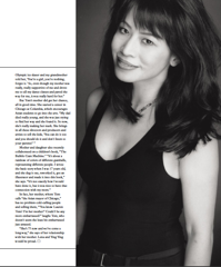 Lauren Tom, Icon (East West magazine)